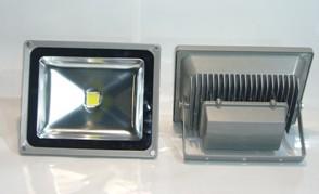50W High Power Strahler Fluter LED50W