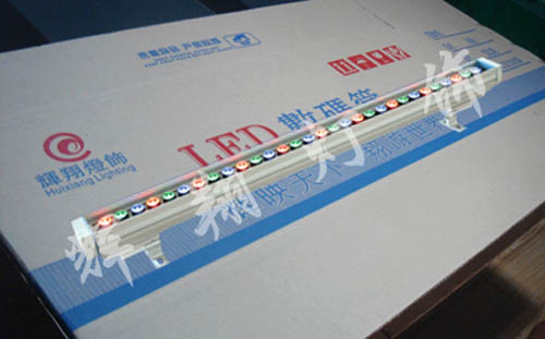 HBT-XQ-RGB-30W