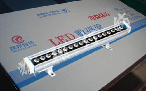 HBT-XQ-RGB-18WC