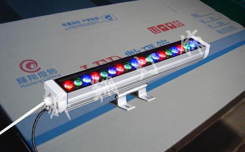 HBT-XQ-RGB-18WA