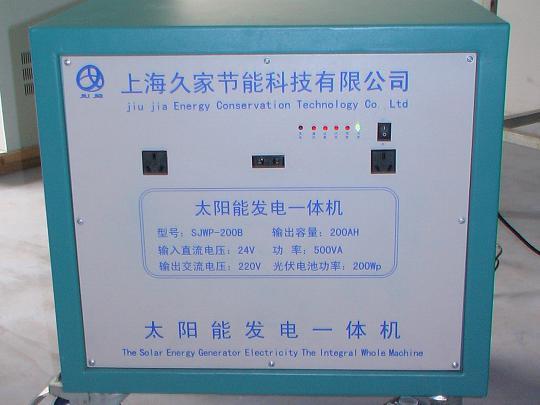 Solaranlagen Solar SJWP-220B Digital Control Inverter