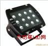 Shell LED-Flutlicht