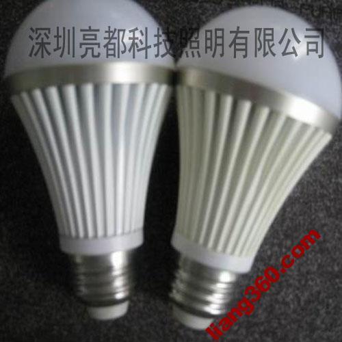 SMD Lampe Patch, Patch-Glühlampe, SMD LED-Energiesparlampen Glühbirnen