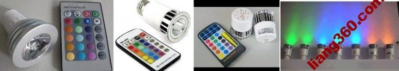RGB-LED-Fernbedienung / RGB LED / RGB LED-Cup / RGB Fernbedienung Strahler