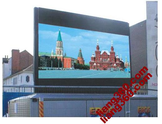 Outdoor LED Bildschirm Werbung