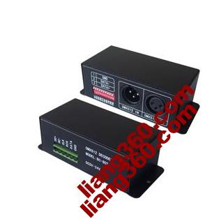 DMX-Signal-Decoder