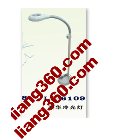 Kaufen runden LED-Lampen