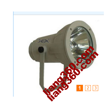 Kaufen Flash Schale, und die Lampe, Reflektor