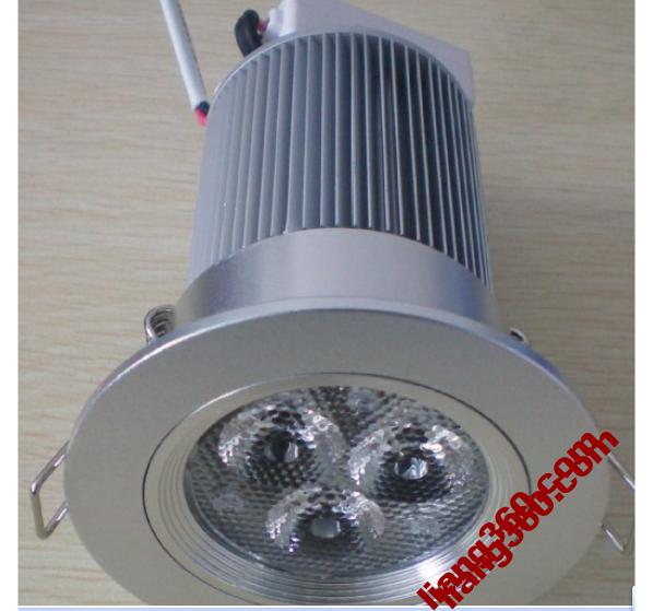 Kaufen LED 9W Deckenleuchte Shell