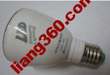 Kaufen LED Notbeleuchtung, LED-Lampen, Export USA