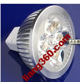 Kaufen Dimmbare MR16 4 * 1W Spotlight