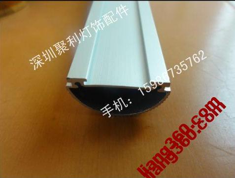 Fluorescent tubes shell