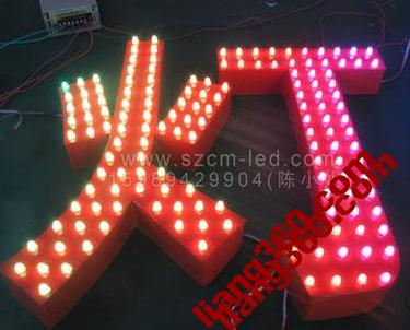 Shenzhen Hersteller liefern LED Outdoor Full Color LED Zeichen ausgesetzt