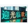 Verkauf: LED-Anzeige