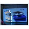 Verkauf: LED-Bildschirm